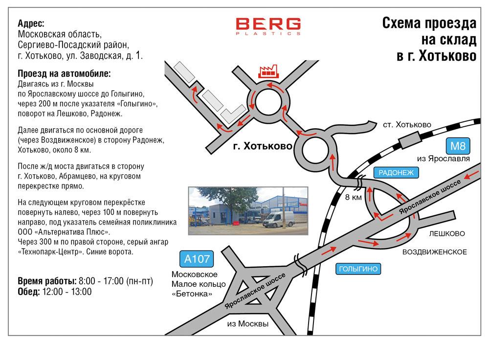 Схема проезда до черноморского
